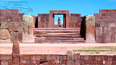The archaeological site of Tiwanaku - Bolivia