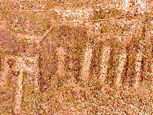 Another Geoglyph found in the Nazca Desert